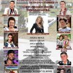 SARBATOAREA COMUNEI BAND-INVITATIE-14 AUGUST 2016